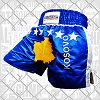 FIGHT-FIT - Muay Thai Shorts / Kosovo